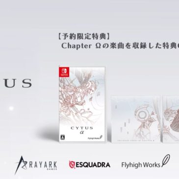 New Cytus α Footage and More in Our Flyhigh Express Broadcast!