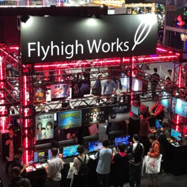 Welcome to the New Flyhigh Works Website!